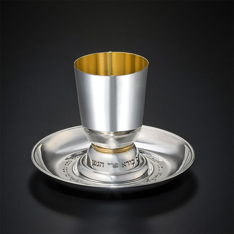 925 Sterling Kiddush Cup