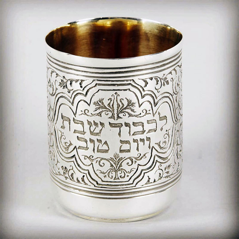 Silver Kiddush cup for shabbat