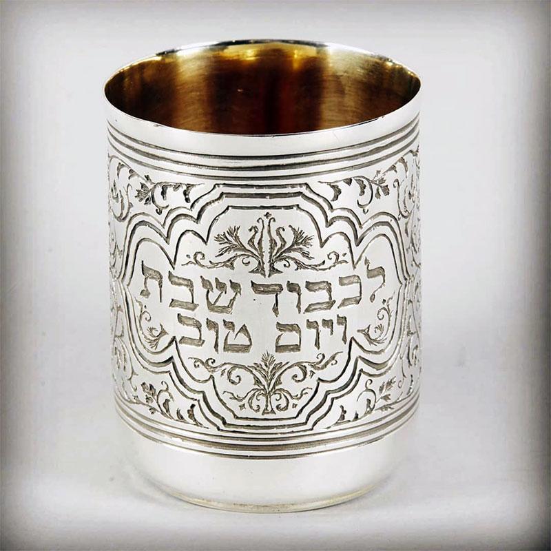 Silver Kiddush cup for shabbat