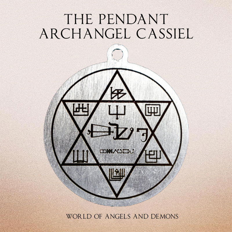 Archangel Cassiel Pendant