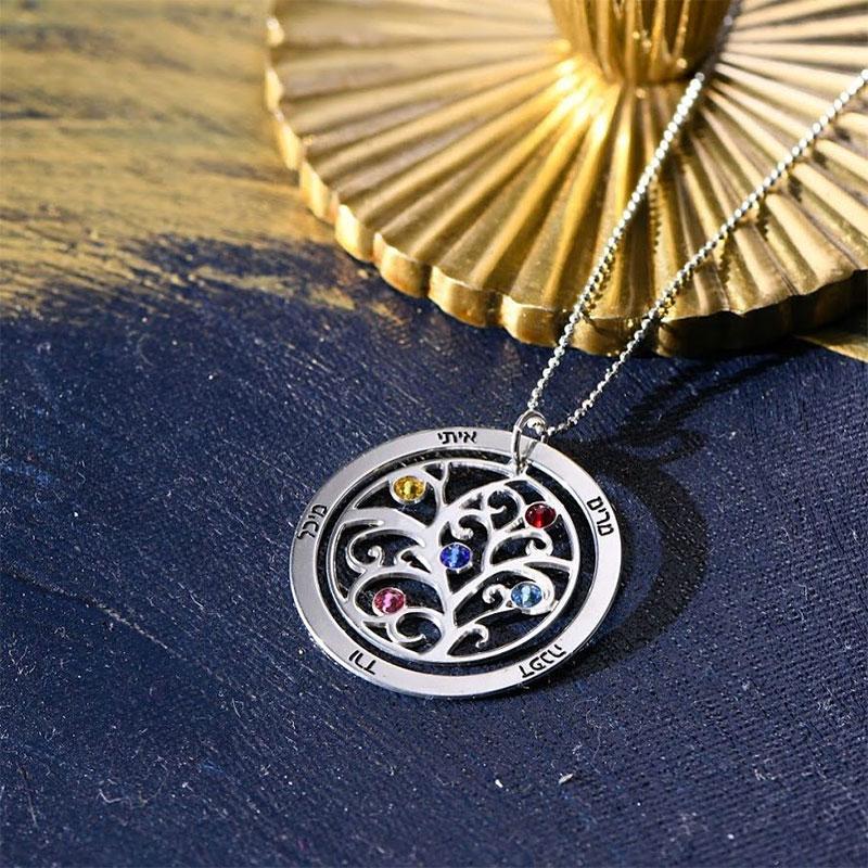Hebrew Family Tree Necklace